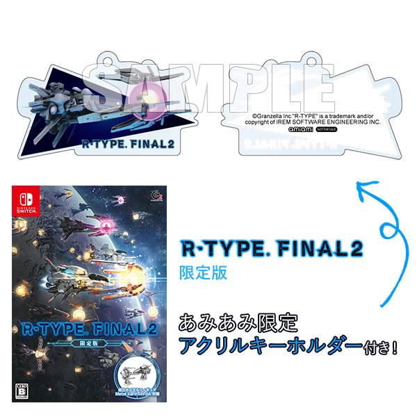 【あみあみ限定特典】Nintendo Switch R-TYPE FINAL 2 限定版[グランゼーラ]《04月予約》