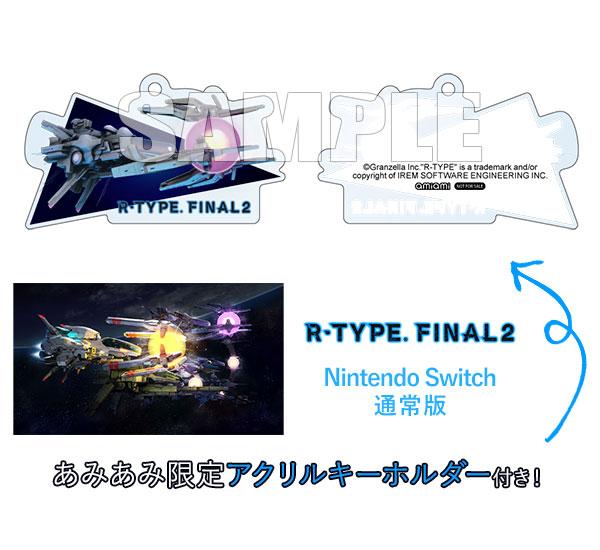 【あみあみ限定特典】Nintendo Switch R-TYPE FINAL 2 通常版[グランゼーラ]《04月予約》