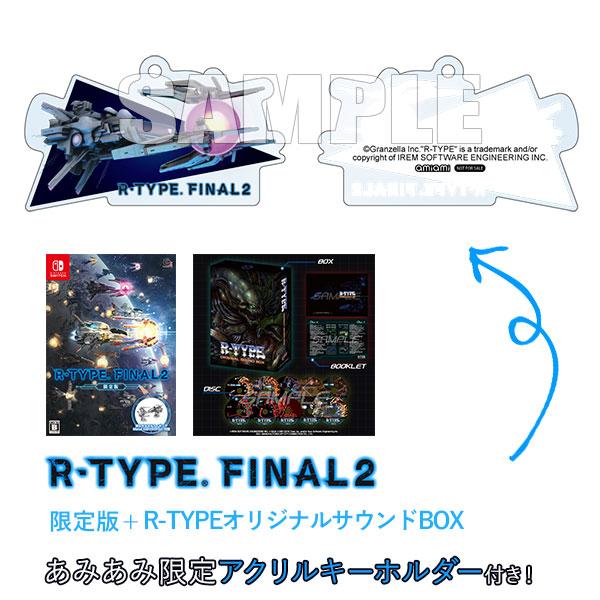 【あみあみ限定特典】Nintendo Switch R-TYPE FINAL 2 限定版 + R-TYPEオリジナルサウンドBOX[グランゼーラ]【送料無料】《04月予約》