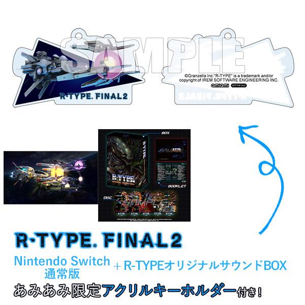 【あみあみ限定特典】Nintendo Switch R-TYPE FINAL 2 通常版 + R-TYPEオリジナルサウンドBOX[グランゼーラ]【送料無料】《04月予約》