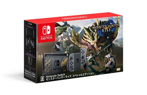 【3営業日以内出荷】【PayPal利用不可】Nintendo Switch モンスターハンターライズ スペシャルエディション[任天堂]【同梱不可】《在庫切れ》