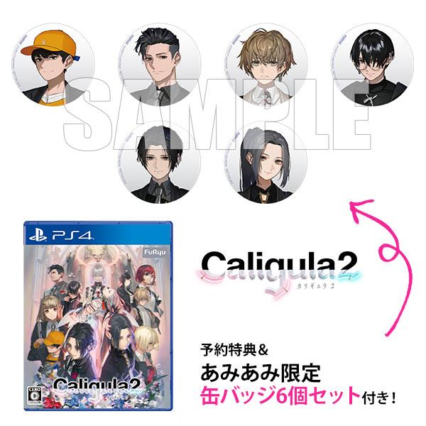【あみあみ限定特典】【特典】PS4 Caligula2[フリュー]《06月予約》