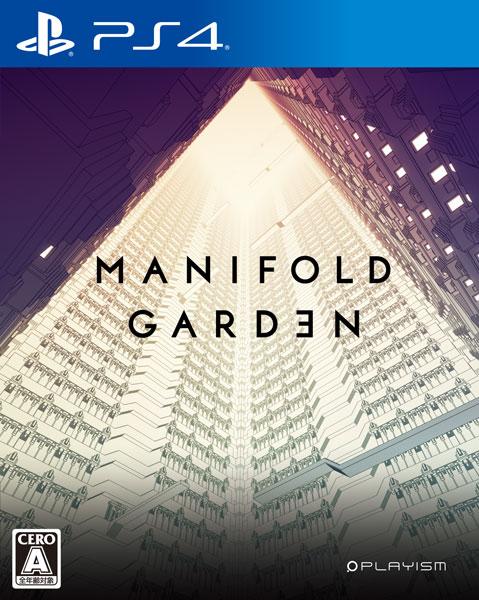 【特典】PS4 マニフォールド ガーデン[PLAYISM]《在庫切れ》