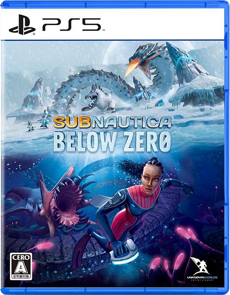 PS5 Subnautica: Below Zero[バンダイナムコ]《発売済・在庫品》