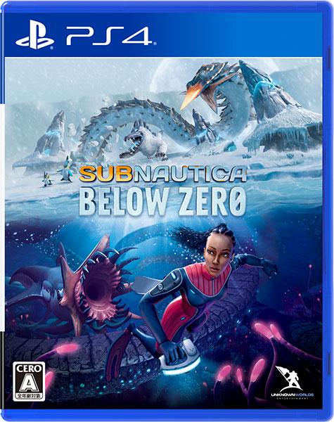 PS4 Subnautica: Below Zero[バンダイナムコ]《在庫切れ》