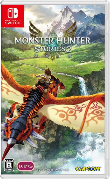 【特典】Nintendo Switch モンスターハンターストーリーズ2 ~破滅の翼~[カプコン]《07月予約》