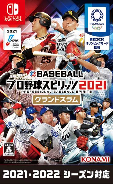 【特典】Nintendo Switch eBASEBALLプロ野球スピリッツ2021 グランドスラム[コナミ]【送料無料】《07月予約》