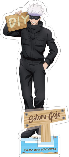 呪術廻戦 アクリルスタンド(DIYシリーズ) 五条悟(再販)[読売テレビエンタープライズ]《発売済・在庫品》