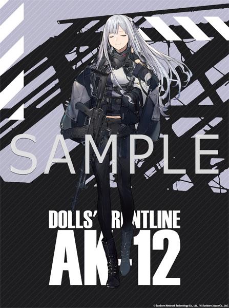 【限定販売】ドールズフロントライン 大判タペストリー AK-12[AKIBA-HOBBY/イザナギ]【同梱不可】【送料無料】《在庫切れ》