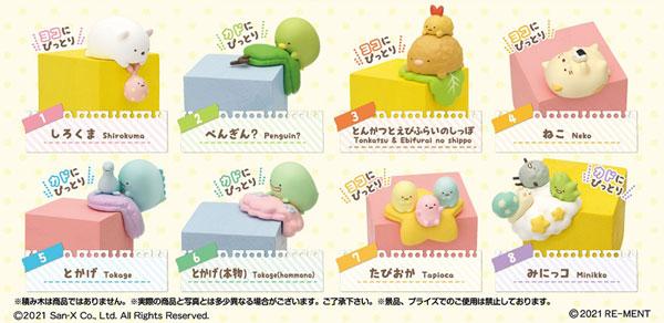 すみっコぐらし フチピト フチにぴっとりコレクション 8個入りBOX (食玩)[リーメント]《発売済・在庫品》