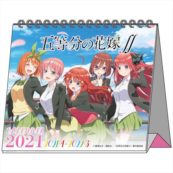五等分の花嫁∬ デスクカレンダー (2021年4月~2022年3月)[GRANUP]《03月予約》