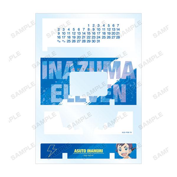 イナズマイレブン Ani-Art clear label 卓上アクリル万年カレンダー[アルマビアンカ]《在庫切れ》