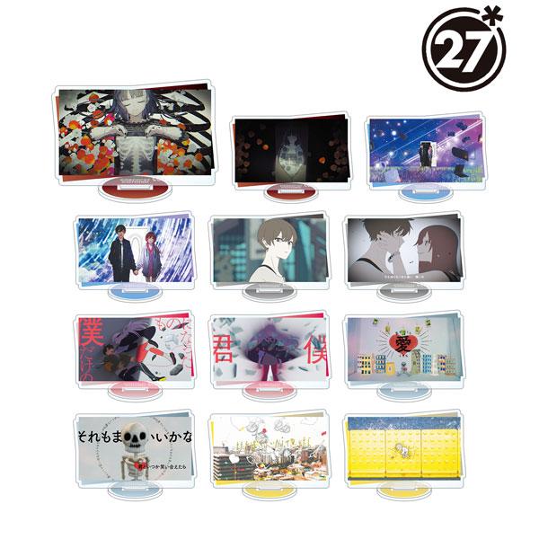DECO*27 トレーディングアクリルスタンド 12個入りBOX[アルマビアンカ]《04月予約》