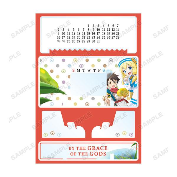 神達に拾われた男 卓上アクリル万年カレンダー[アルマビアンカ]《在庫切れ》