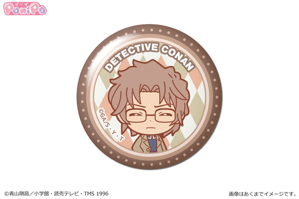 名探偵コナン Ponipo(ぽにぽ) ドームマグネット 06 沖矢昴[カナリア]《在庫切れ》