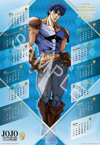ジョジョの奇妙な冒険 THE ANIMATION ポスターカレンダー 2021年 (1)ジョナサン・ジョースター[エンスカイ]《03月予約》