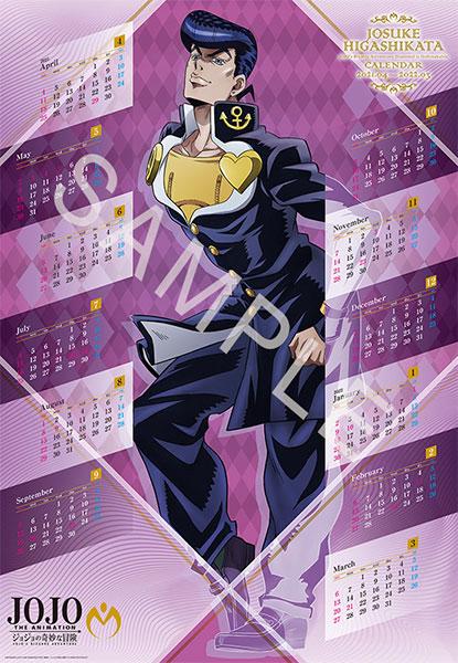 ジョジョの奇妙な冒険 THE ANIMATION ポスターカレンダー 2021年 (4)東方仗助[エンスカイ]《発売済・在庫品》
