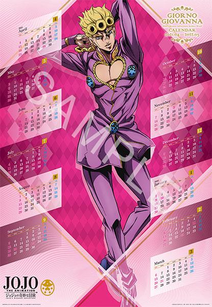 ジョジョの奇妙な冒険 THE ANIMATION ポスターカレンダー 2021年 (5)ジョルノ・ジョバァーナ[エンスカイ]《03月予約》