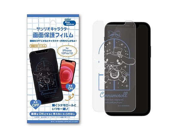 サンリオシリーズ 12iPhone用画面保護フィルム2020 シナモロール02G 12Pro/12[中井銘鈑(株)]《在庫切れ》