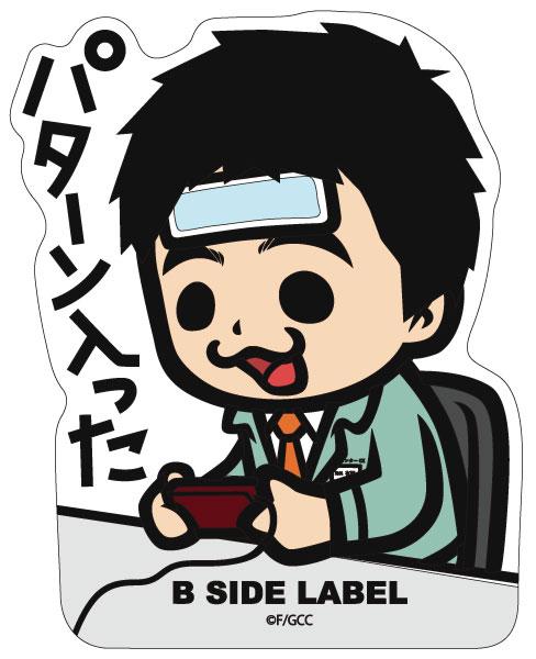 【限定販売】B-SIDE LABEL ゲームセンターCXコラボステッカー 課長「パターン入った」[B-SIDE LABEL]《発売済・在庫品》