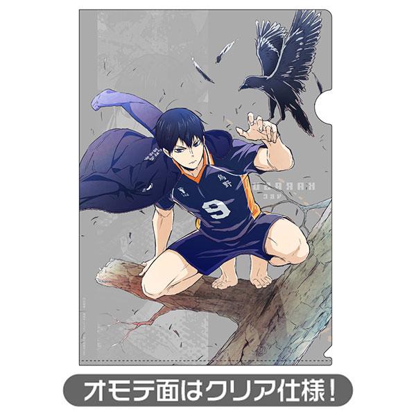 ハイキュー!! TO THE TOP 影山飛雄 クリアファイル Ver.2.0[コスパ]《04月予約》