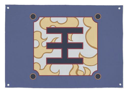 キングダム 王騎軍の旗(再販)[コスパ]《07月予約》