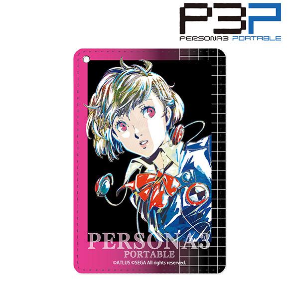 ペルソナ3 ポータブル 女性主人公 Ani-Art 1ポケットパスケース vol.2[アルマビアンカ]《在庫切れ》