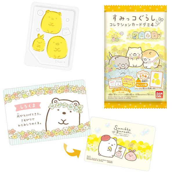 すみっコぐらし コレクションカードグミ4 20個入りBOX (食玩)[バンダイ]《06月予約》