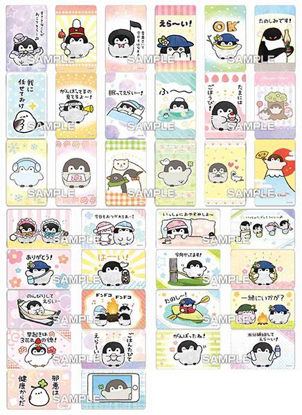 コウペンちゃん デコステッカー2021 ガムつき 20個入りBOX (食玩)[エンスカイ]《05月予約》