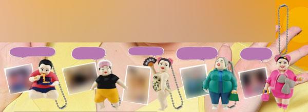 渡辺直美 コレクションフィギュアvol.4 BOXver. 6個入りBOX[ブシロードクリエイティブ]《05月予約》