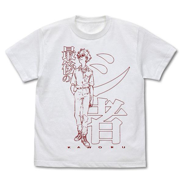 EVANGELION 制服の渚カヲル Tシャツ/WHITE-L(再販)[コスパ]《10月予約》
