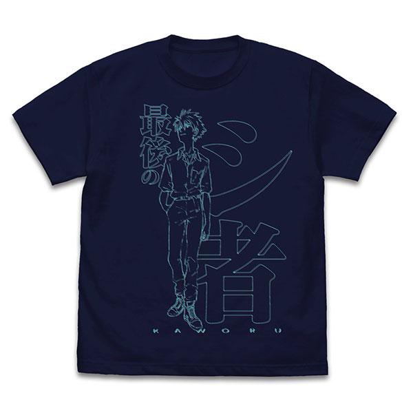 EVANGELION 制服の渚カヲル Tシャツ/NAVY-L(再販)[コスパ]《10月予約》