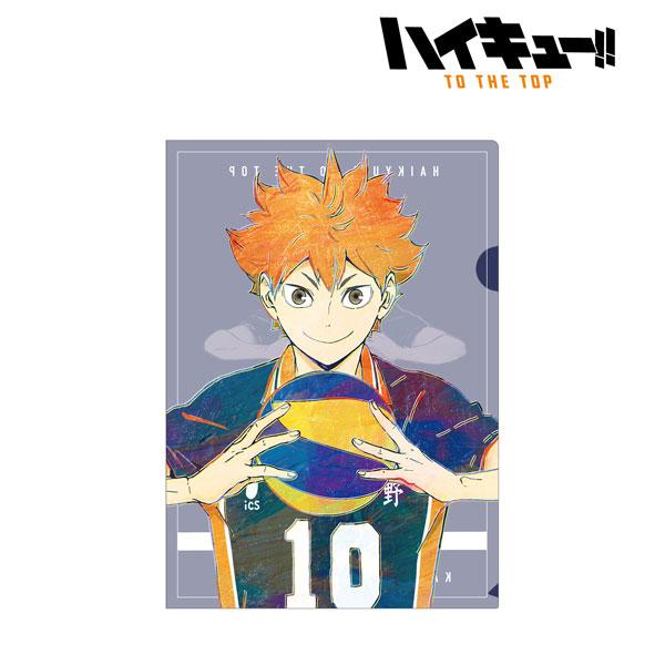 ハイキュー!! TO THE TOP 日向翔陽 Ani-Art 第4弾 クリアファイル[アルマビアンカ]《在庫切れ》