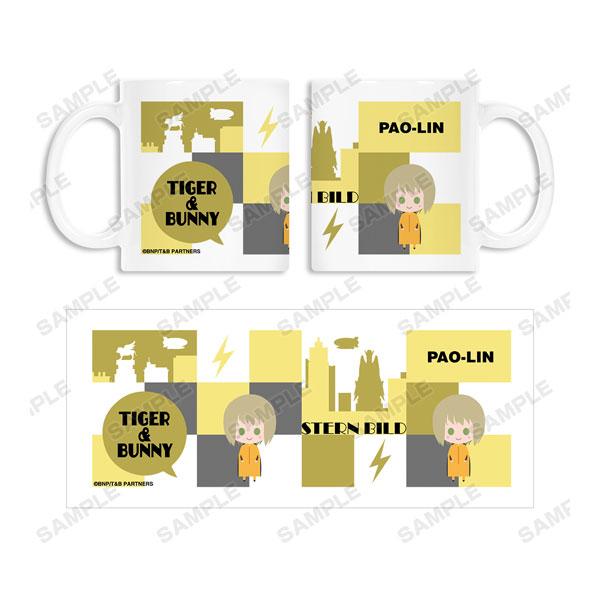 TIGER & BUNNY ホァン・パオリン NordiQ マグカップ[アルマビアンカ]《在庫切れ》
