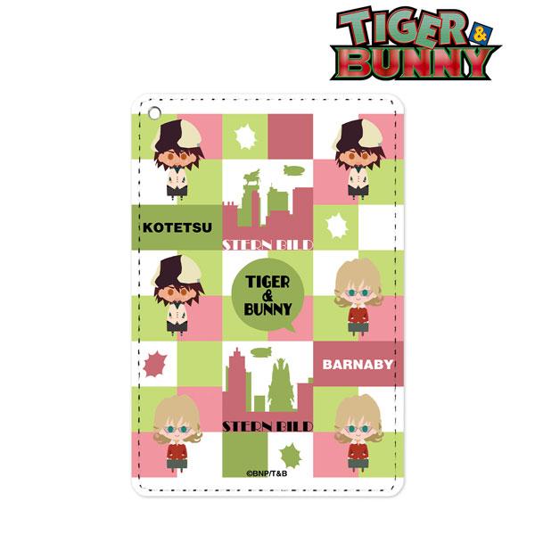 TIGER & BUNNY 虎徹&バーナビー NordiQ 1ポケットパスケース[アルマビアンカ]《在庫切れ》