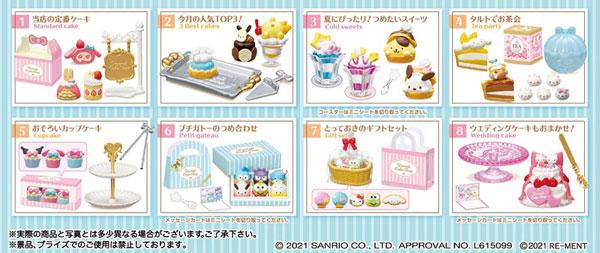 サンリオキャラクターズ KAWAII CAKE SHOP 8個入りBOX (食玩)[リーメント]《06月予約》