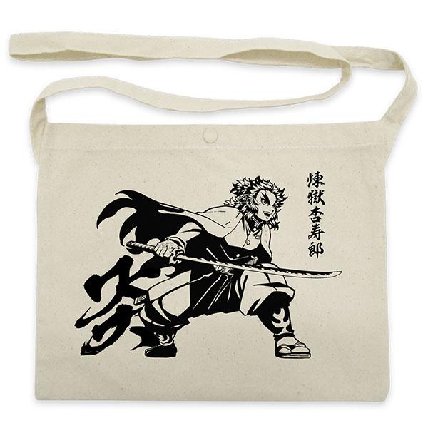 鬼滅の刃 無限列車編 煉獄杏寿郎 サコッシュ/NATURAL[コスパ]《05月予約》
