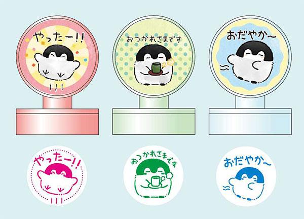 コウペンちゃん スタンプコレクション 18個入りBOX[エンスカイ]《在庫切れ》