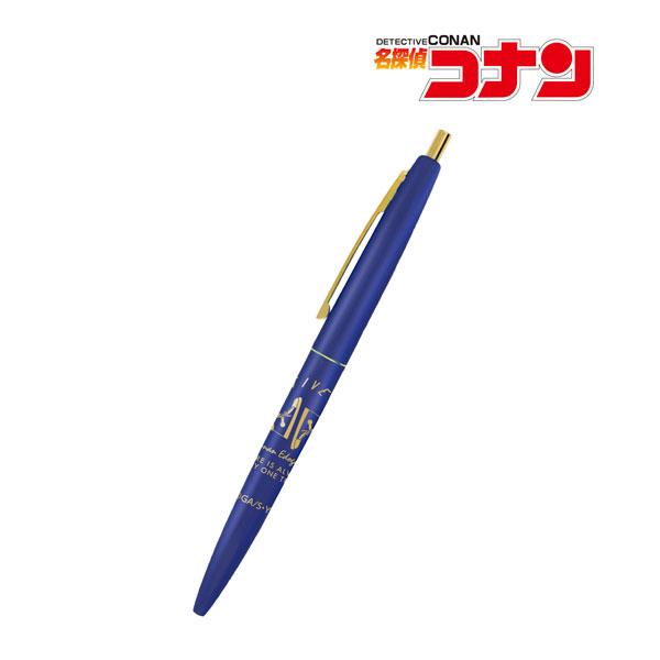 名探偵コナン 江戸川コナン クリックゴールド ボールペン vol.2[アルマビアンカ]《在庫切れ》