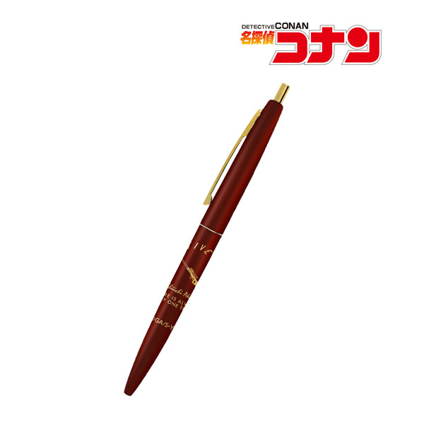 名探偵コナン 赤井秀一 クリックゴールド ボールペン vol.2[アルマビアンカ]《在庫切れ》