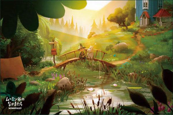 ジグソーパズル ムーミン谷のなかまたち 世界でいちばん最後の竜 1000ピース (10-1389)[やのまん]《在庫切れ》