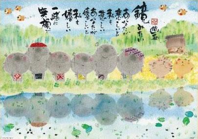 ジグソーパズル 御木幽石 一緒に笑顔で 600ピース (66-167)[ビバリー]《発売済・在庫品》