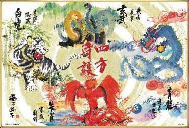 ジグソーパズル 御木幽石 吉祥 四方守護図 300ピース (93-163)[ビバリー]《在庫切れ》