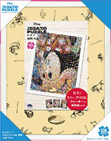 ディズニー/ジガゾーパズル専用木製パネル[テンヨー]《06月予約》