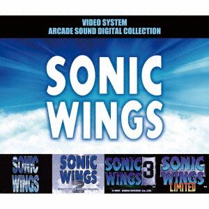 CD VIDEO SYSTEM ARCADE SOUND DIGITAL COLLECTION Vol.1[シティコネクション]《在庫切れ》