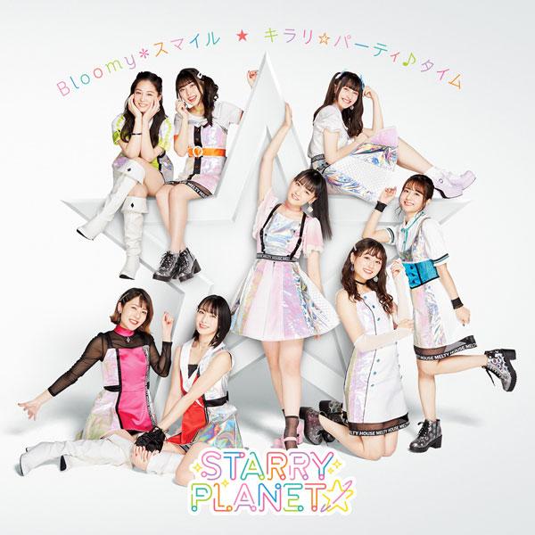 CD STARRY PLANET☆ / アイカツプラネット! OP/EDテーマ「Bloomy*スマイル/キラリ☆パーティ♪タイム」STARRY PLANET☆盤[ランティス]《在庫切れ》