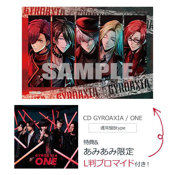 【あみあみ限定特典】【特典】CD GYROAXIA / ONE 通常盤Btype[ブシロードミュージック]《発売済・在庫品》