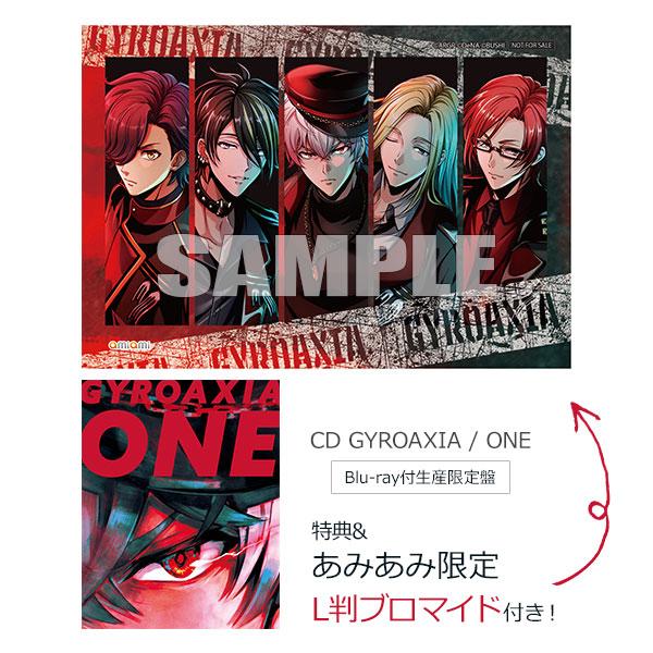 【あみあみ限定特典】【特典】CD GYROAXIA / ONE Blu-ray付生産限定盤[ブシロードミュージック]《03月予約》