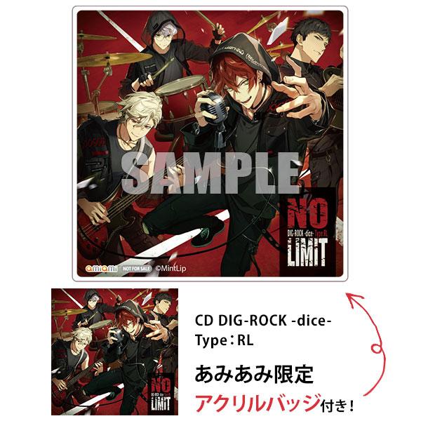 【あみあみ限定特典】CD DIG-ROCK -dice- Type:RL[ティームエンタテインメント]《04月予約》