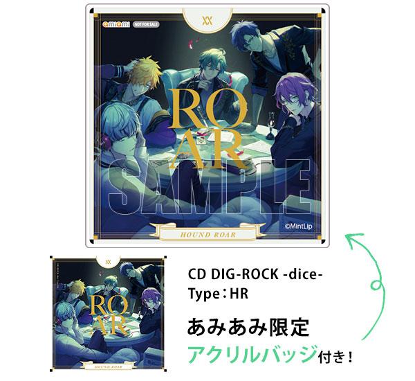 【あみあみ限定特典】CD DIG-ROCK -dice- Type:HR[ティームエンタテインメント]《05月予約》